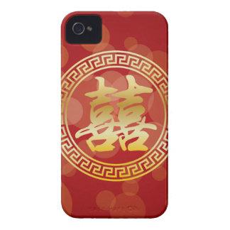 赤い背景の中国のな結婚式の倍の幸福 Case-Mate iPhone 4 ケース