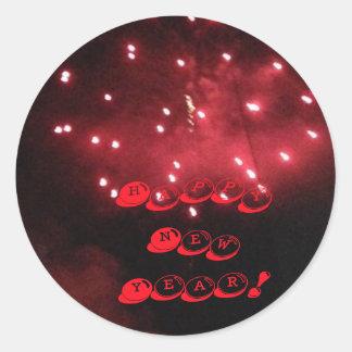 赤い花火の明けましておめでとうの習慣のステッカー ラウンドシール