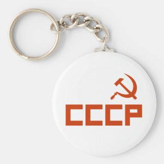 赤いCCCPのソ連国旗 キーホルダー