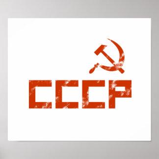 赤いCCCPのソ連国旗 ポスター