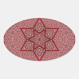 赤いkhayameya 楕円形シール