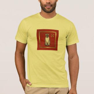 赤および金ゴールドのワイシャツが付いているシャムの子猫 Tシャツ