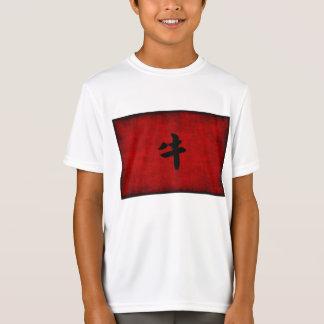 赤および黒のウシのための中国のな書道の記号 Tシャツ