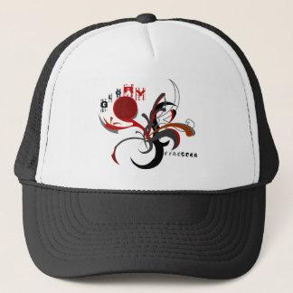 赤くおよび黒いFireStarの栄光の帽子 キャップ