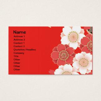 赤く及び白い桜の日本人の着物 名刺