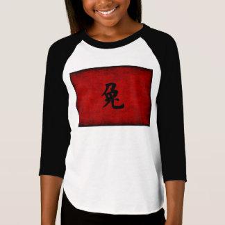 赤のウサギのための中国のな書道の記号 Tシャツ