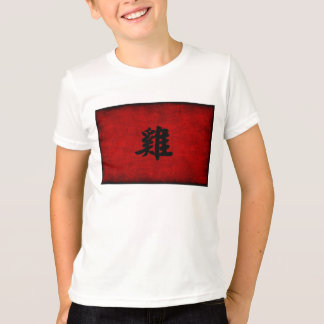 赤のオンドリのための中国のな書道の記号 Tシャツ