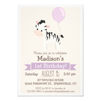 赤ん坊のシマウマの女の子の誕生日のパーティの招待状 12.7 X 17.8 インビテーションカード