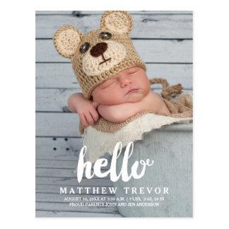 赤ん坊の誕生の発表の郵便はがき|こんにちは ポストカード