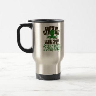 走行のためのCthulhuのコーヒー トラベルマグ