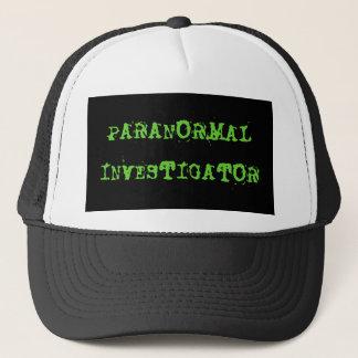 超常的な調査官の帽子 キャップ