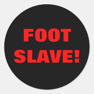 足の奴隷! ラウンドシール