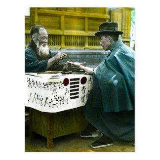 路傍の占い師を訪問します古い日本 ポストカード