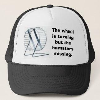、車輪回りましたりハムスターmi…動かして下さい キャップ