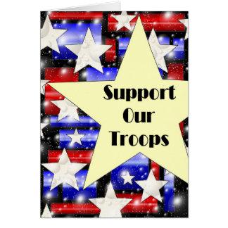 軍隊を支援 カード