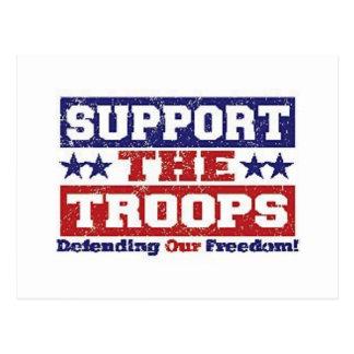 軍隊を支援 ポストカード