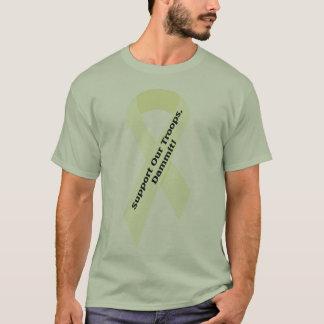 軍隊を支援Dammit Tシャツ