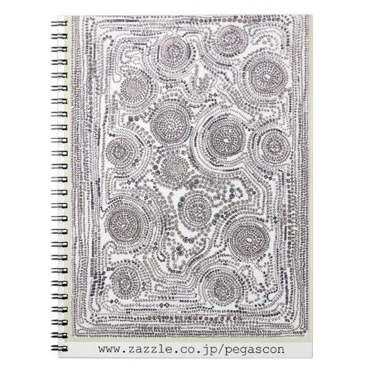 「輪っかが14個」ノート ノートブック