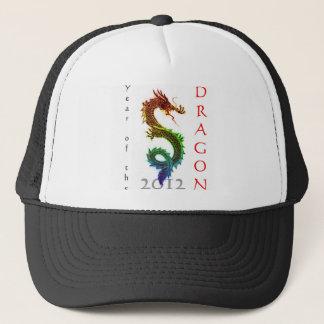 辰年の2012年の帽子 キャップ