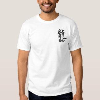 辰年1952の刺繍されたワイシャツ 刺繍入りTシャツ