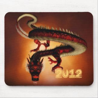 辰年2012の赤のmousepad マウスパッド