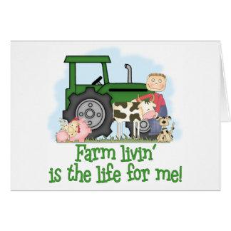 農場Livin (男の子) カード