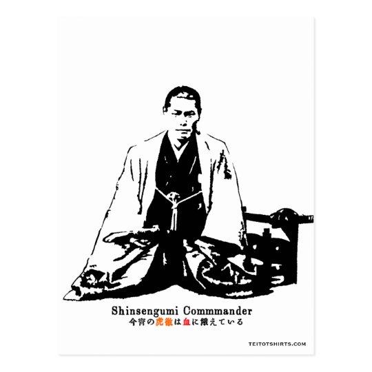 近藤勇 Kondo Isami ポストカード