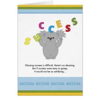 追求の成功 カード