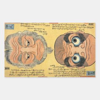 逆さ絵、国芳は、Kuniyoshiの浮世絵逆さまに 長方形シール・ステッカー