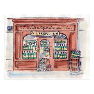 通りMalar、パリの子犬 ポストカード