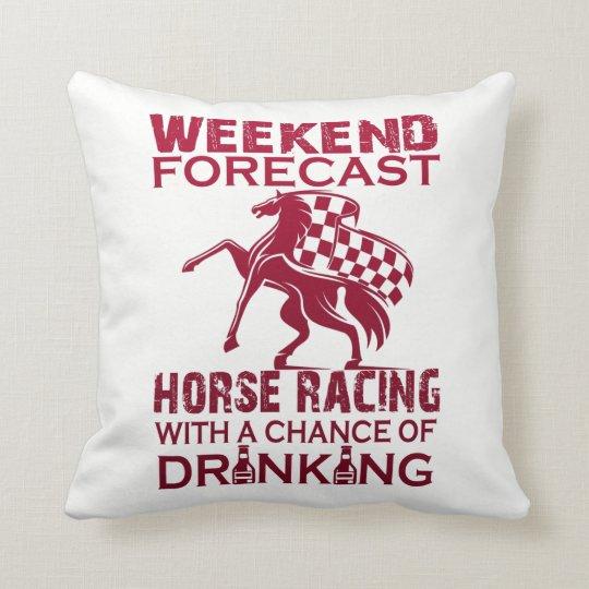 週末の予測の競馬 クッション