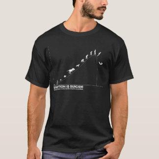 進化は自殺です Tシャツ