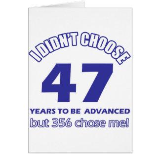 進歩48年の カード