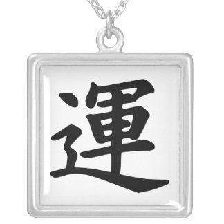 運のための漢字 シルバープレートネックレス