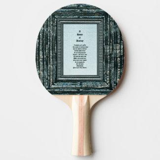 運命の家 卓球ラケット