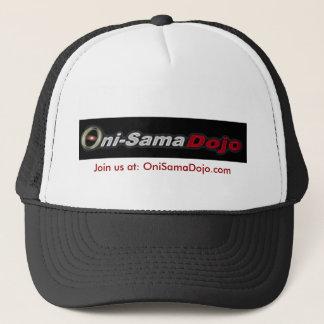 道場の帽子を促進して下さい キャップ