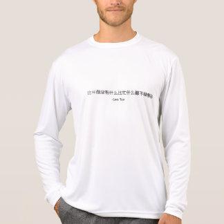 道教徒の発言 Tシャツ