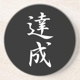 達成- Tasseo コースター