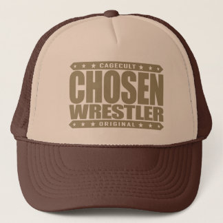 選ばれたレスリング選手-優秀なGrapplerおよび粉砕機 キャップ