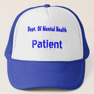 部門。 精神衛生の、患者 キャップ