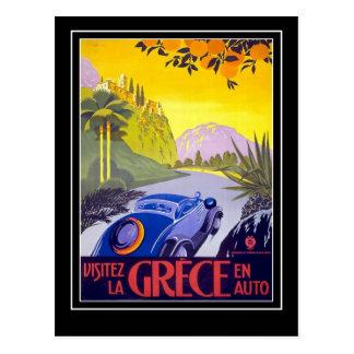 郵便はがきのヴィンテージ旅行Greceギリシャ ポストカード