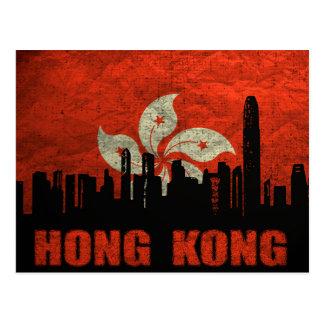 郵便はがき香港 ポストカード