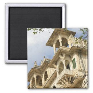 都市宮殿、Udaipur、ラージャスターン州、インド マグネット
