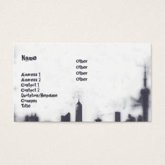 都市景観-ビジネス 名刺