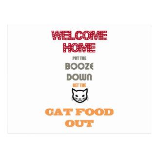 酒宴を置いて下さい、猫の餌を出して下さい ポストカード