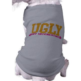 醜くしかし興味深い ペット服
