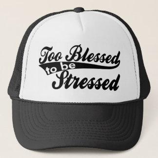 重点を置かれたトラック運転手の帽子の設計があるには余りに賛美される キャップ