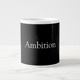 野心のコップ ジャンボコーヒーマグカップ