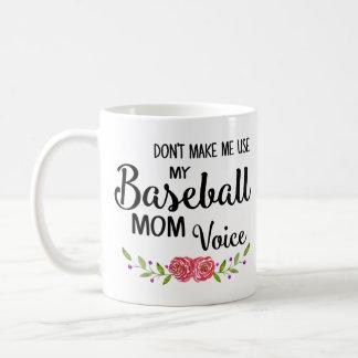 野球のお母さんの声 コーヒーマグカップ