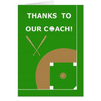 野球のコーチのサンキューカードおよびギフト カード